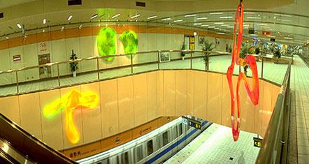 捷運中和線南勢角站之天花板