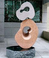 台灣銀行圓山分行的雕塑作品