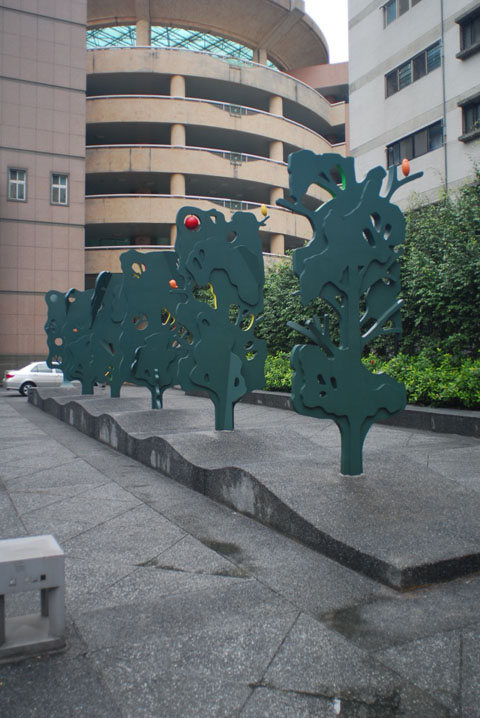 圖片3: 樹的組曲-培育意象(6件)