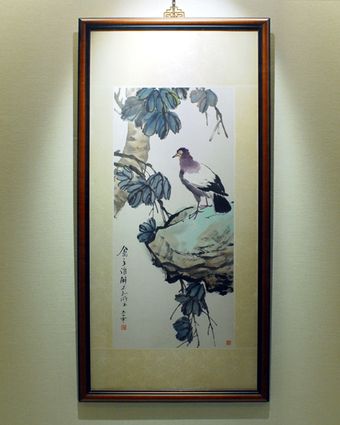 圖片1: 重彩禽鳥 (作品照片共1張)