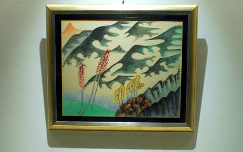 圖片1: 遠山 (作品照片共1張)