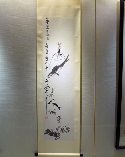 圖片1: 魚蝦圖 (作品照片共2張)