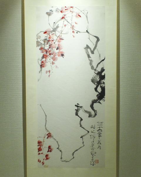 圖片1: 老藤秋葉(紫藤) (作品照片共1張)