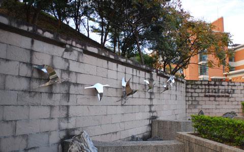 圖片2: 飛鳥(共7件)