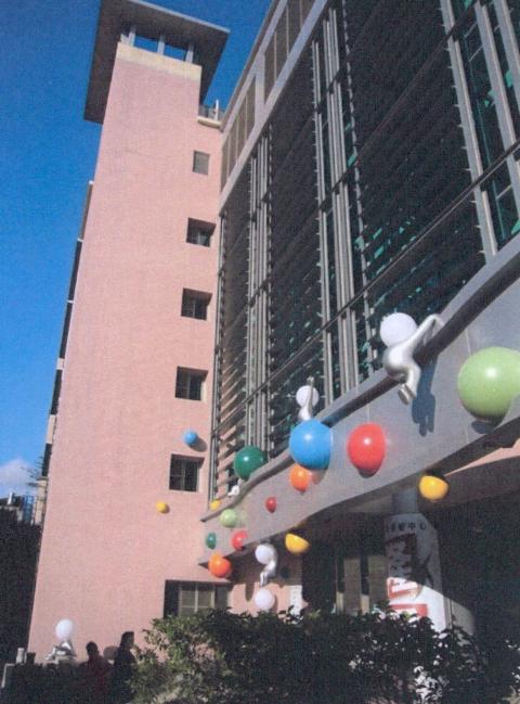 圖片6: 基地A:阿爾卡迪亞星球的訪客-來運動吧!Visitor from Arcadia-Let's Fun Sport