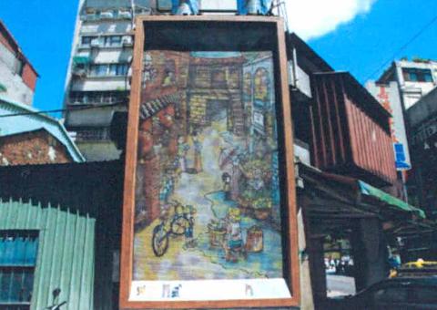 圖片4: 艋舺記憶