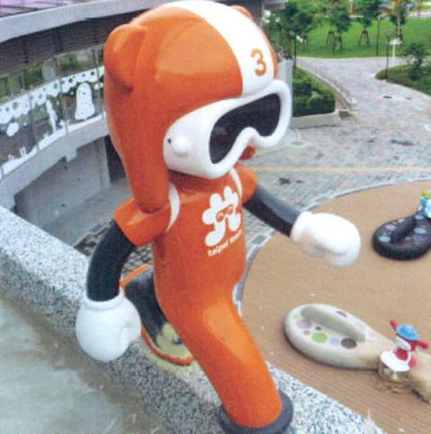圖片5: 台北尋寶隊    Taipei Treasure Hunting Team