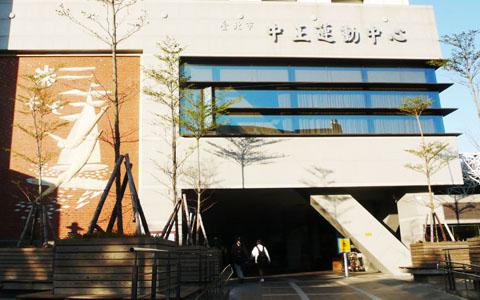 圖片3: 原東門游泳池顏水龍先生浮雕(創作於1969)