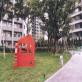 縮圖3: B區:文山的故事    The Story of Wenshan